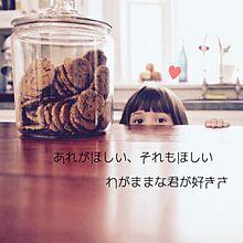 なんでもねだり/KANA-BOON プリ画像