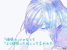 no titleの画像(大人面白い可愛い独占欲に関連した画像)