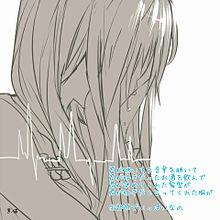叶わない恋失恋ポエムの画像(叶わない苦しい笑顔ゆめに関連した画像)