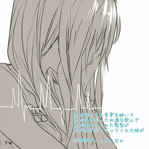 叶わない恋失恋ポエムの画像(プリ画像)
