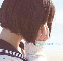 叶わない恋失恋ポエムの画像(絆別れ諦め束縛不良女目線に関連した画像)