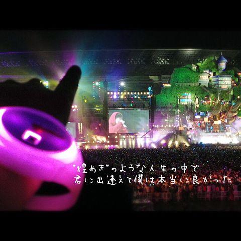 ☆RPG       by twilight cityの画像(プリ画像)