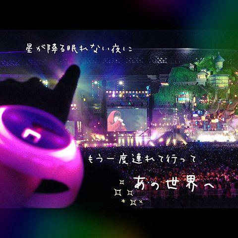 ☆スターライトパレード  by twilight cityの画像(プリ画像)