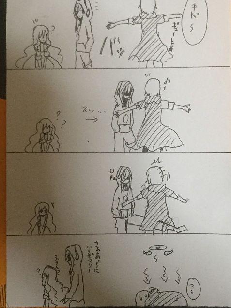 カノ撃沈の画像(プリ画像)