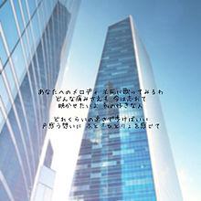 53Fの画像(鈴木雅之に関連した画像)