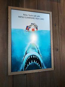 JAWSの画像(ユニバに関連した画像)