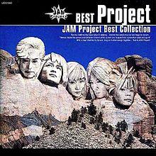 JAM Project プリ画像