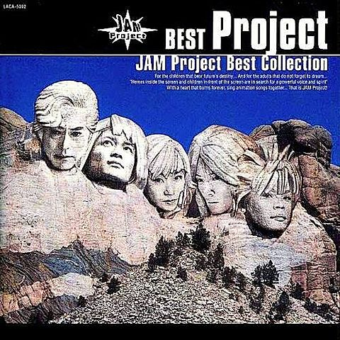 JAM Projectの画像 プリ画像