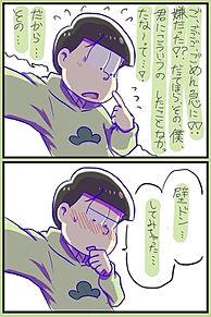 壁ドン♡ プリ画像