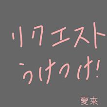 詳細に!!の画像(横田真悠に関連した画像)