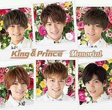 King & Princeの画像(ターコイズに関連した画像)