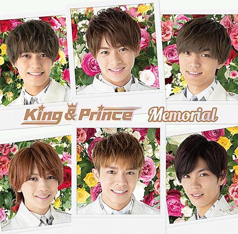 King & Princeの画像 プリ画像