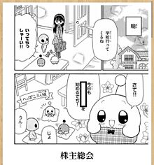 ボケて 1121の画像(プリプリちぃちゃん!!に関連した画像)