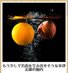 ボケて 1681の画像(オレンジに関連した画像)