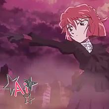 哀ちゃん〜の画像(名探偵コナンに関連した画像)