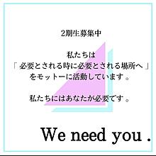 時雨坂46 2期生オーディションのお知らせの画像(コピグルに関連した画像)
