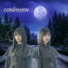 時雨坂46内ユニット   coolmoon . プリ画像