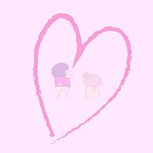 ひまわり・クレヨンしんちゃんの画像(ひまに関連した画像)