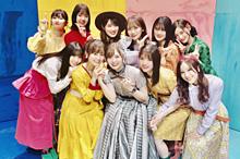 #しあわせの保護色の画像(乃木坂46に関連した画像)