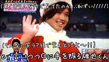 谷口雄也 #64 妄想画像の画像(プリ画像)