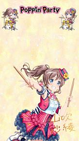 【BanG Dream!】山吹沙綾[チアフルスター☆]壁紙の画像(山吹沙綾に関連した画像)