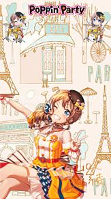 【BanG Dream!】山吹沙綾[キラキラの笑顔]壁紙の画像(山吹沙綾に関連した画像)