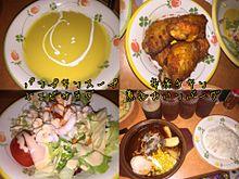 2015/06/06 夕食の画像(プリ画像)