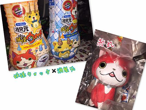2015/07/12 goodsの画像(プリ画像)