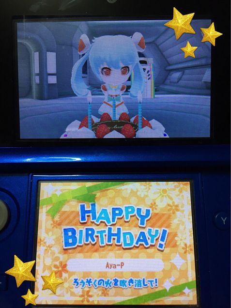 7/15 HAPPY BIRTHDAYの画像(プリ画像)