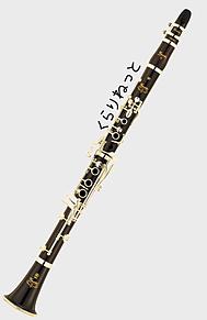 くらりねっとの画像(木管楽器に関連した画像)