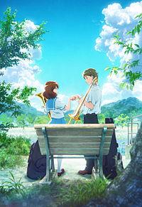 響けユーフォニアム 久美子 秀一の画像(ユーフォニアムに関連した画像)