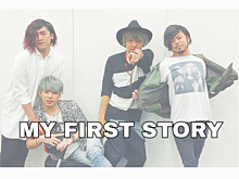 MY FIRST STORYの画像(Nobに関連した画像)