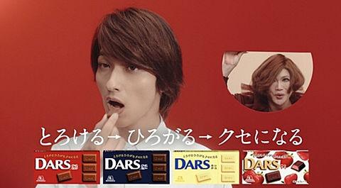 横浜流星 DARSの画像(プリ画像)