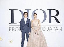 横浜流星 新木優子の画像(Diorに関連した画像)