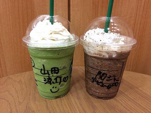 #関ジャニ∞&Hey!say!jumpの画像(プリ画像)
