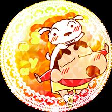 クレヨンしんちゃんの画像(名前入りに関連した画像)