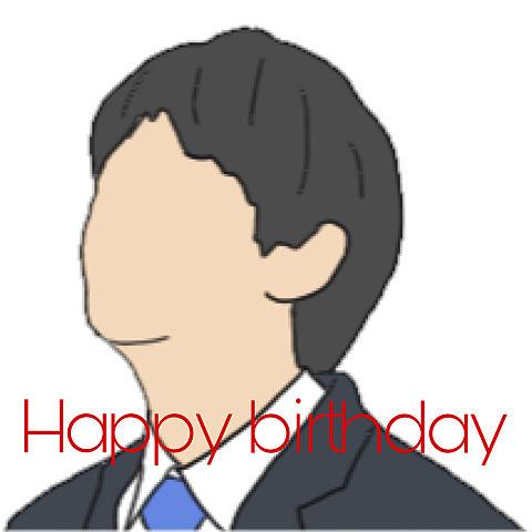 Happybirthday!!!の画像(プリ画像)