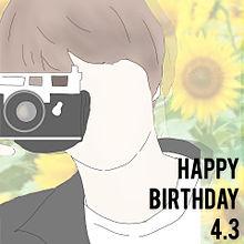 髙橋海人 Happybirthday!!!の画像(Happybirthday!!!に関連した画像)