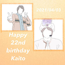 Happy  birthday!の画像(勇太に関連した画像)