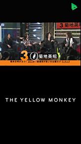 THE YELLOW MONKEYの画像(THE YELLOW MONKEYに関連した画像)