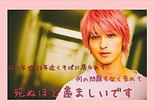 初めて恋をした日に読む話の画像(hajikoiに関連した画像)