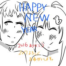 謹賀新年の画像(友達カップルに関連した画像)