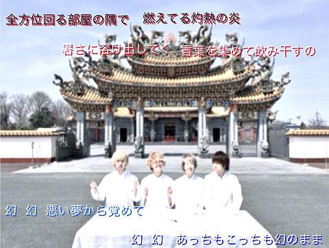 青佳さん リク MABOROSHI SUMMERの画像(プリ画像)