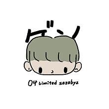 04 Limited Sazabysの画像(#04LimitedSazabysに関連した画像)