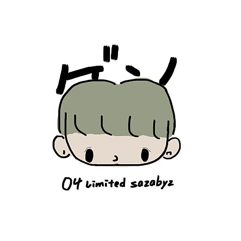 04 Limited Sazabysの画像 プリ画像