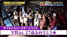 AAA キズナ合宿の画像(プリ画像)