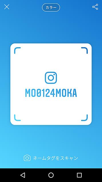Instagramフォローしてくださいの画像(プリ画像)