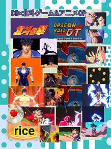 ゲームのOP雰囲気がさの画像(北斗の拳に関連した画像)