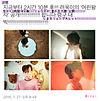 メンバーの応援<キュヒョナ> プリ画像