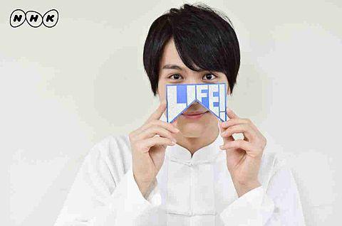 大志くん 7/6みんな見よう!の画像(プリ画像)